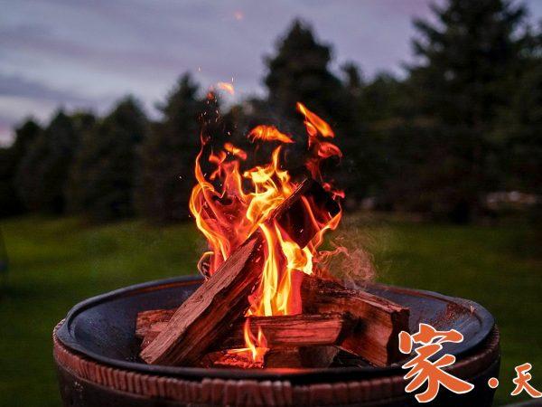 火坑 (Fire Pits) 2