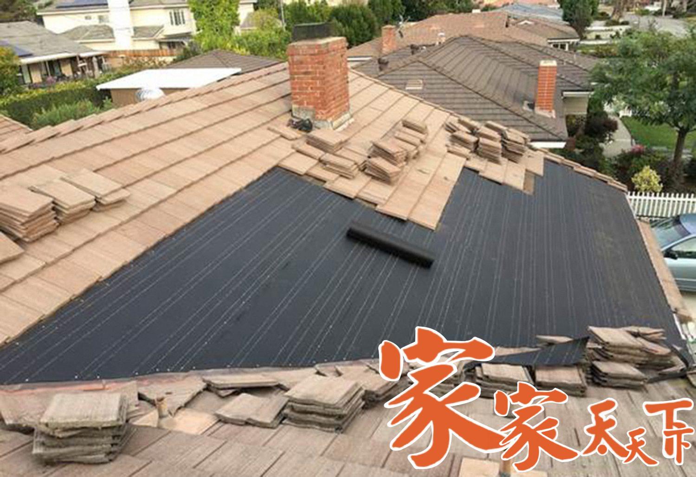 安其居屋顶防水补漏工程队,承接屋顶漏水维修、屋顶翻新、瓦片修换、修补屋顶水槽、房屋改造、疏通管道阻塞、防水工程。