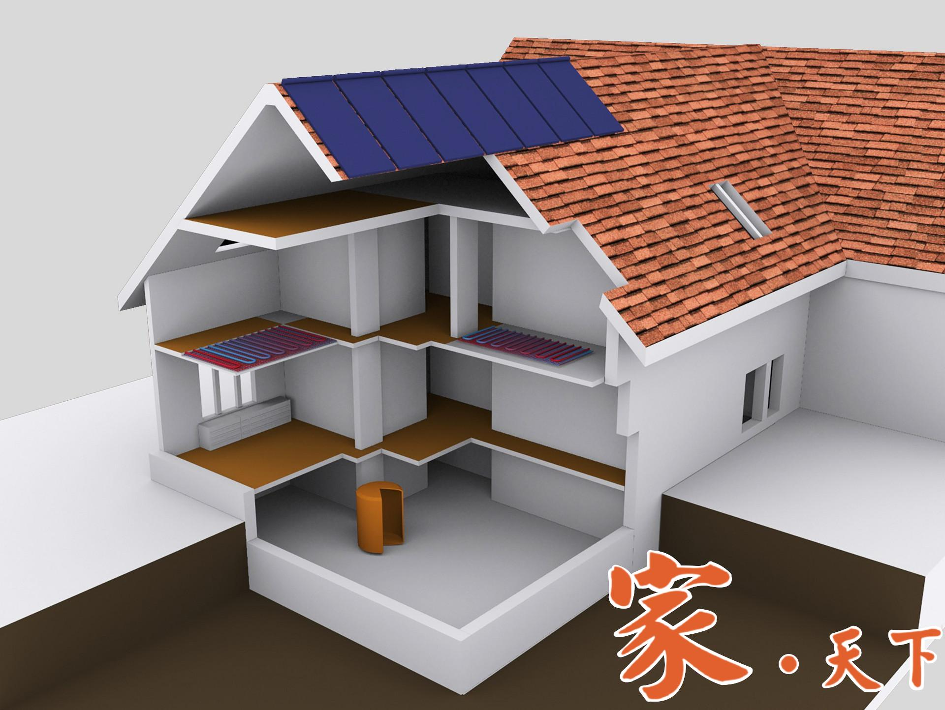 中华冷暧,专业从事冷暖设备安装维修保养,包括:专业冷暖、锅炉、热水炉、地暖、安装维修、室内装修等。